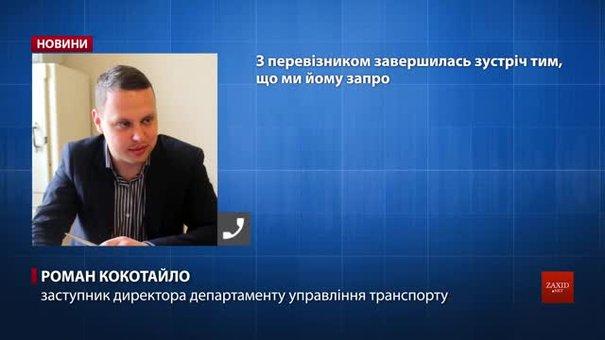 ЛОДА не виконала вимог протестувальників, які перекривали трасу Київ-Чоп