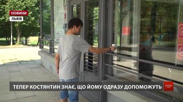 «Львівський кіноцентр» пристосовують для осіб з особливими потребами