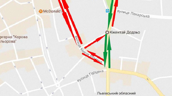 У центрі Львова змінили організацію дорожнього руху