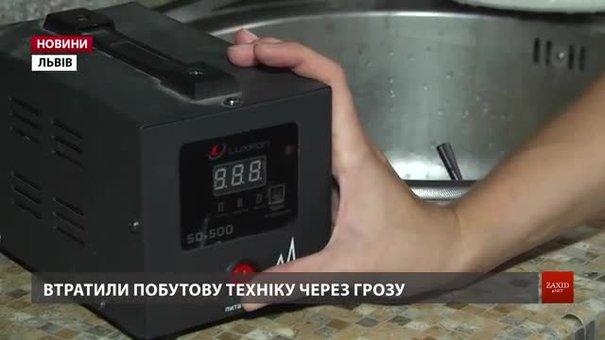 У родині львів'ян через грозу згоріло техніки на 600 доларів США