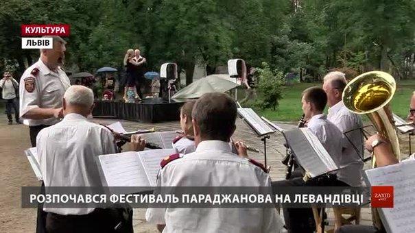 Експериментувати на тему «параджанівської» свободи до Львова приїхали десять сучасних митців