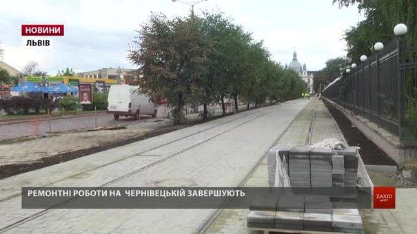 1 вересня трамваї поїдуть відремонтованою вулицею Чернівецькою