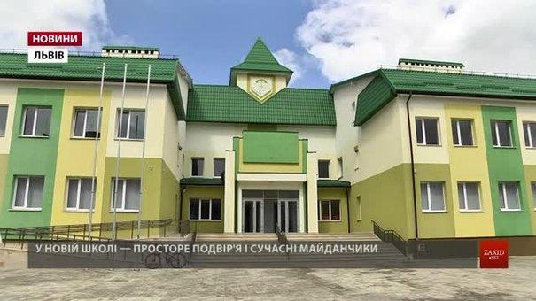 На Сихові відкрили нову школу