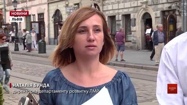 Спеціальна комісія з'ясує законність обрання нового директора Львівського органного залу