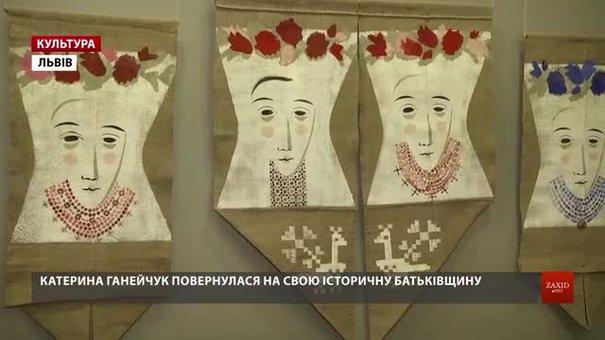 Катерина Ганейчук створює давні символи на домотканому полотні