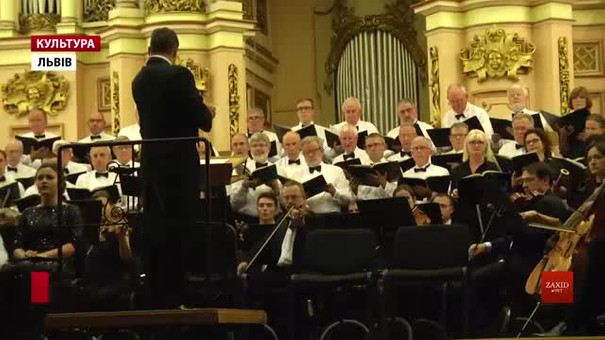 80 хористів із Північної Ірландії закрили фестиваль «Музика в старому Львові»