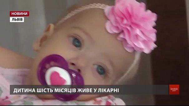 7-місячна Мирослава, у якої дзеркально розташовані органи, потребує термінової пересадки печінки
