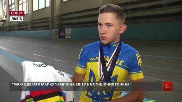 Львів'янин упродовж місяця став чемпіоном Європи і світу з велоспорту на треку