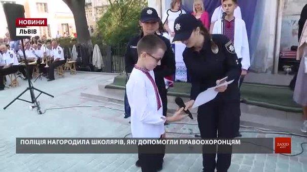Нагороди від поліції та урок із екології: у Львові відзначили День знань