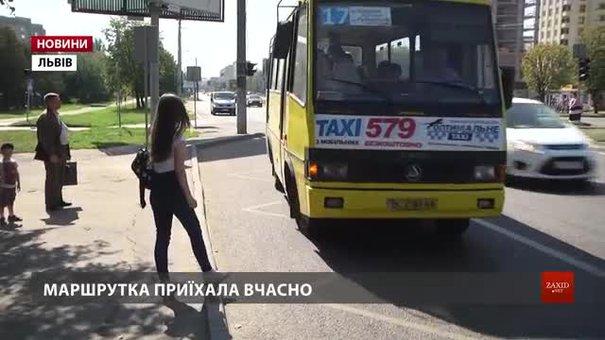 У Львові за допомогою SMS-сервісу можна буде дізнатися про час приїзду громадського транспорту