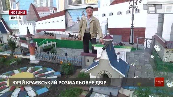 81-річний пенсіонер на подвір'ї серед багатоповерхівок створює мініатюрний Львів