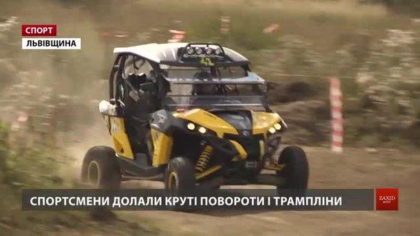 На Львівщині відбувся етап національних перегонів на квадроциклах і багі