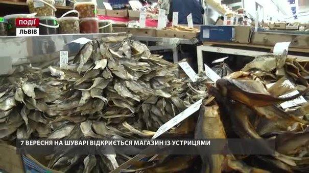7 вересня на «Шуварі» відкриється магазин із устрицями
