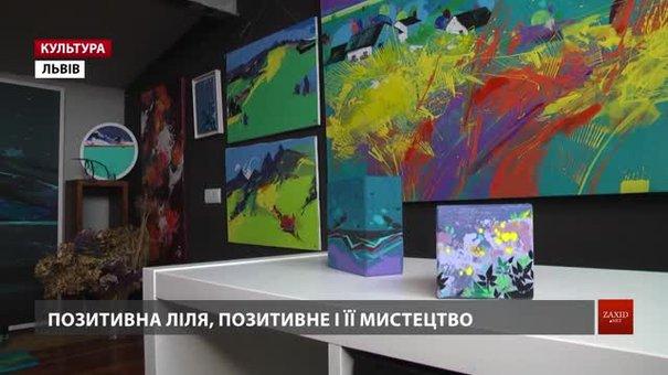Стильна і яскрава львівська художниця Лілія Студницька везе виставку у Київ