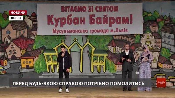 Львівські мусульмани святкують Курбан-байрам