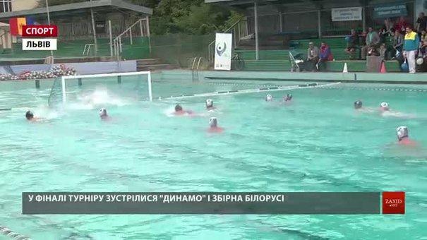 Кубок Львова з ватерполо здобула збірна Білорусі