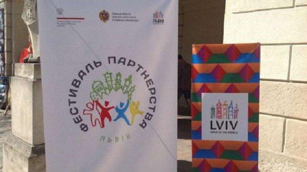 У Львові вшосте відбудеться українсько-польський Фестиваль партнерства
