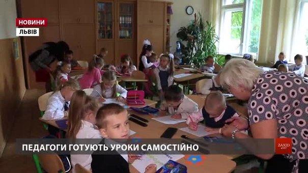 У п'яти львівських школах першокласники навчаються без дзвінків, підручників та парт