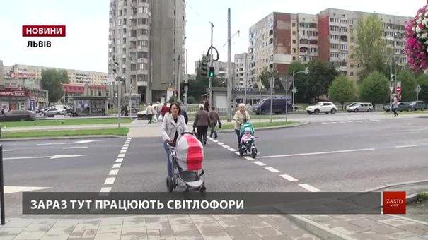 Львівський проспект Червоної Калини зроблять безпечнішим для пішоходів
