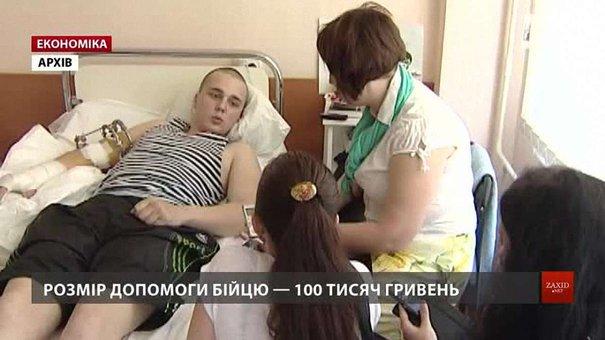 У Львові 107 військовослужбовців отримають по ₴100 тис. одноразової допомоги