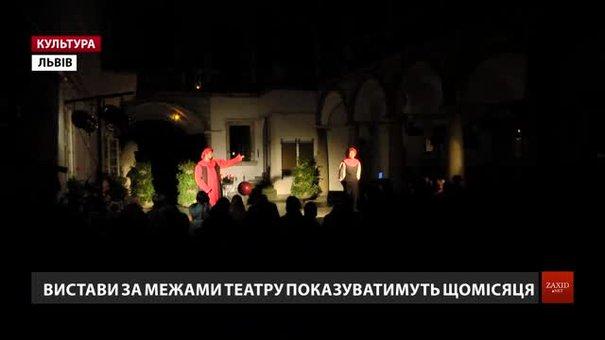 Перший театр відкрив сезон в Італійському дворику виставою «Ромео і Джульєтта»