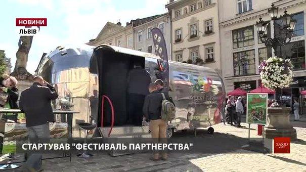 У Львові стартував українсько-польський «Фестиваль партнерства»