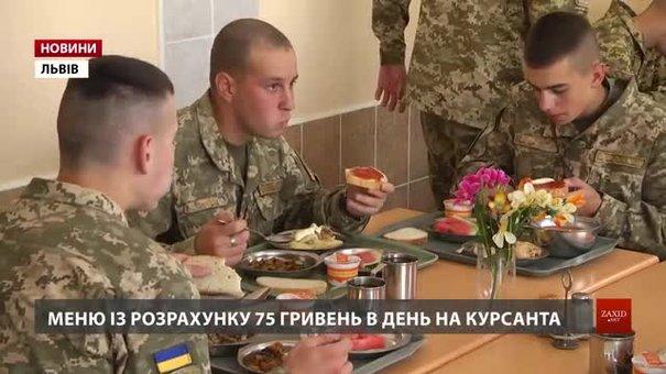 Курсанти Академії ім. Сагайдачного з вересня харчуються за стандартами НАТО
