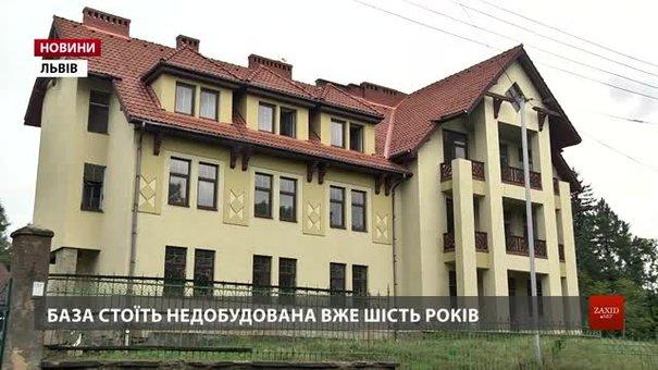 Львівська облрада може забрати приміщення Центру краєзнавства і туризму для учнівської молоді