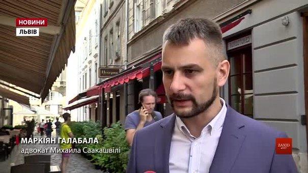Михеїл Саакашвілі звернувся до Державної міграційної служби