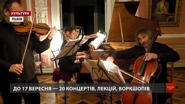 У Львові на «Людкевич Фест» звучать невідомі твори композитора
