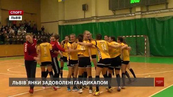 Львівська «Галичанка» заробила гандикап у 4 м'ячі у кваліфікації єврокубка