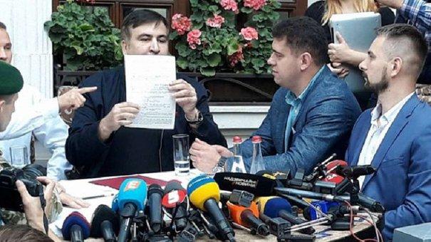 Саакашвілі підписав адмінпротокол про незаконний перетин кордону України
