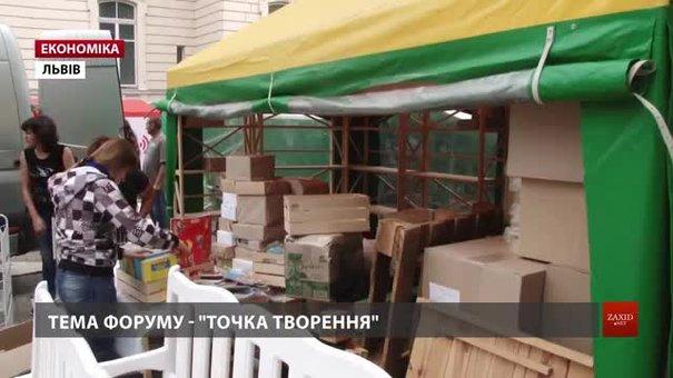На Форум видавців до Львова привезуть 100 тонн книг
