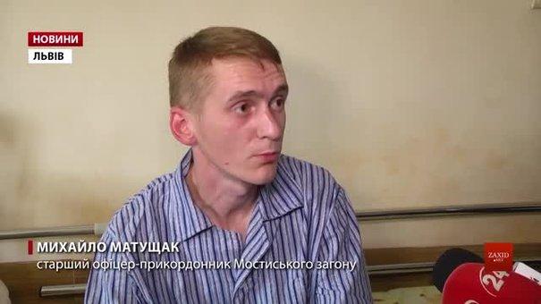 Стан десятьох прикордонників, які потерпіли під час сутичок у Шегинях, стабільний