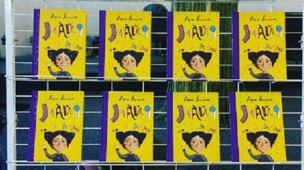 На Форумі видавців розгорівся скандал через дитячу книжку
