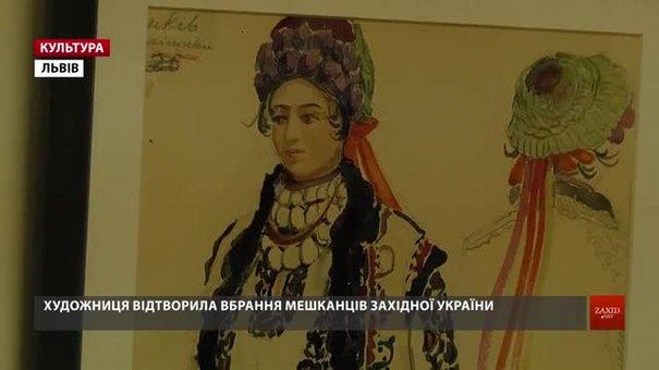 Сторічний народний одяг українців презентують в акварелях Олени Кульчицької