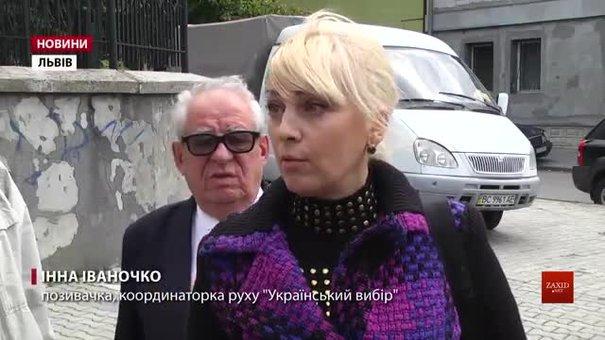 Представниця організації Медведчука судиться за Монумент слави у Львові