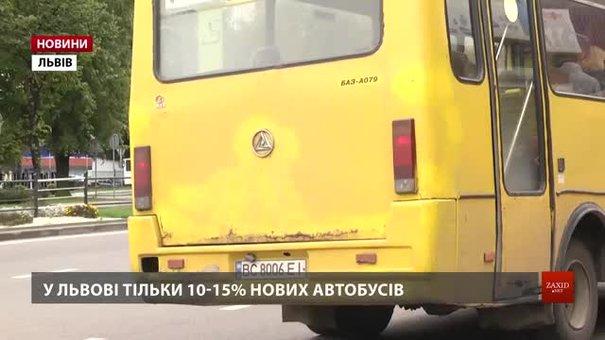Більшість львівських маршруток від'їздили по 400-700 тисяч кілометрів