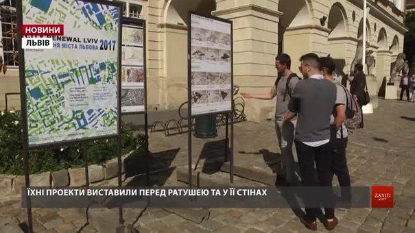 Віденські і львівські молоді архітектори представили проекти оновлення Львова