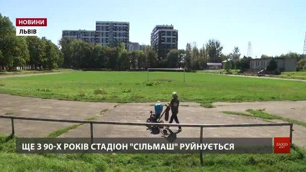 Проект щодо упорядження території біля стадіону «Сільмаш» подали на громадський бюджет