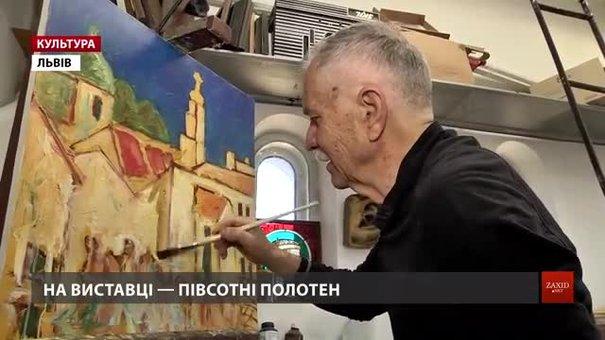 Львівський митець Володимир Риботицький влаштував виставку до 75-річчя