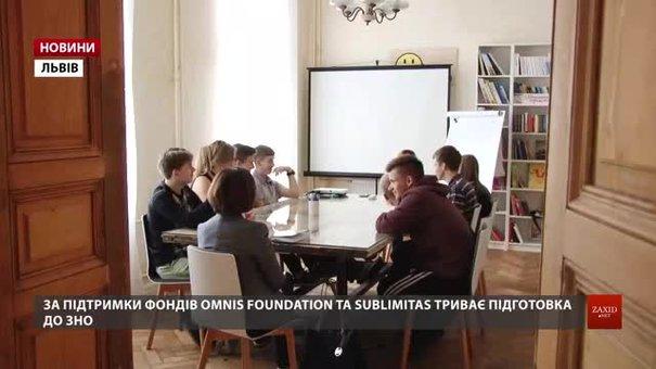 Випускників львівської школи-інтернату №2 до ЗНО готуватимуть репетитори
