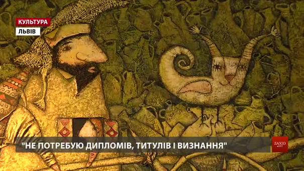 Дмитро Ківасьов, що створює живопис з клаптиків ковдри, кличе у «Країну загублених снів»