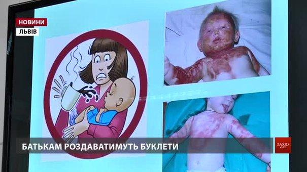 Львівські медики почали антиопікову кампанію
