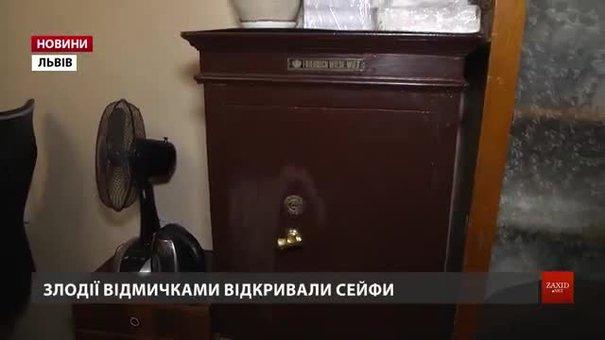 Злодії перевернули приміщення адмінбудівлі Львівської міськради в пошуках готівки