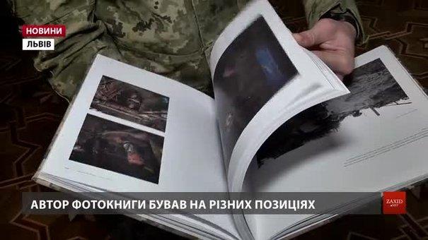 Автор фотокниги «Через війну. Погляд волонтера» хоче видати ще одну збірку