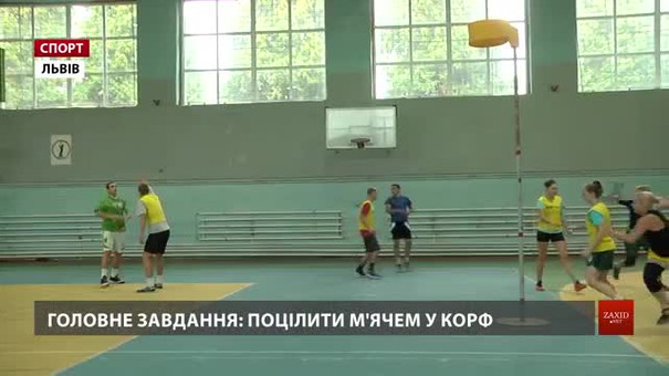 Львівська команда представить Україну на Чемпіонаті Європи з корфболу