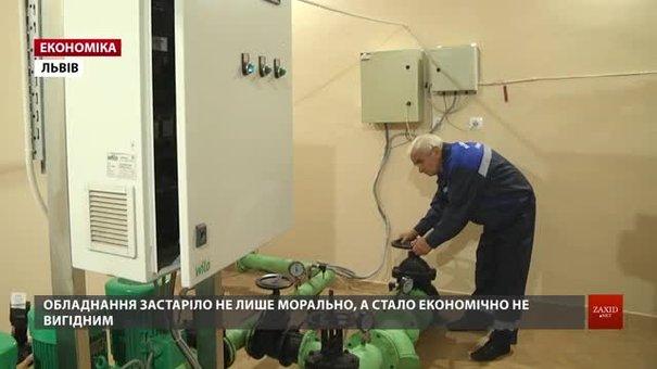 «Львівводоканал» модернізує насосні станції міста