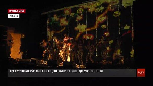 У Львові поставили виставу за п'єсою ув'язненого Олега Сенцова