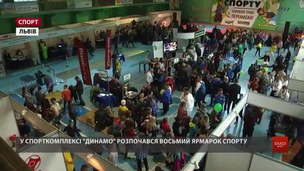 У день відкриття Ярмарок спорту відвідало понад 3,5 тис. львів'ян